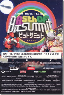 BitSummit01