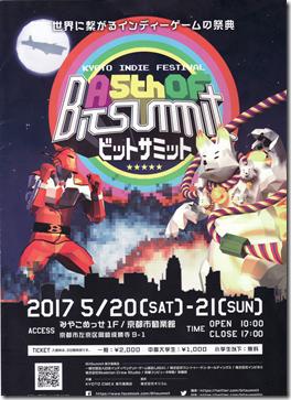 BitSummit06