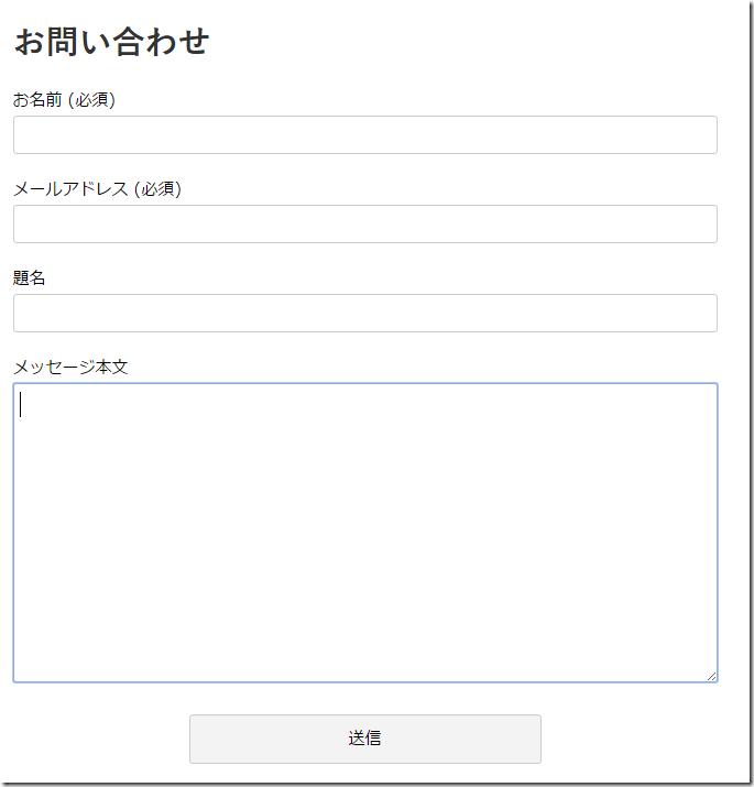 ContactForm09