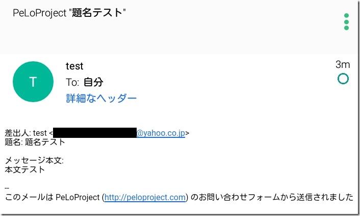 ContactForm11